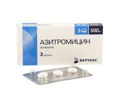 Азитромицин таб. 500мг №3