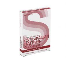 Сульфацил натрия СОЛОфарм капли гл. 20% 0,5мл №5