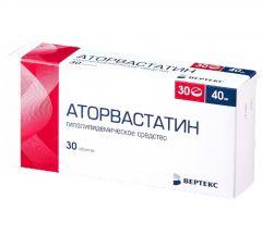 Аторвастатин таб.п/о 20мг N30