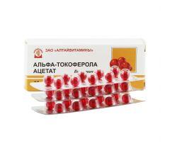 Альфа-токоферола ацетат капс. 100мг №30