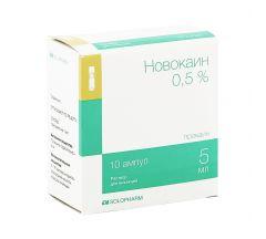 Новокаин амп. 0,5% 5мл №10