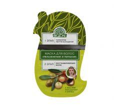 Биозон маска д/волос увлажнение и питание масла макадамии/оливы 24гр