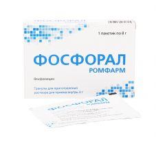 Фосфорал Ромфарма гранулы д/р-ра д/приема внутрь 3г №1