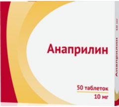 Анаприлин таб. 10мг №50