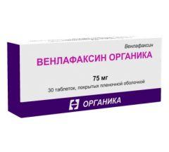 Венлафаксин Органика таб.п/о плен. 75мг №30