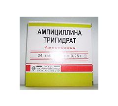 Ампициллина тригидрат таб. 0,25г №24