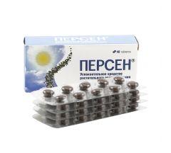 Персен таб.п/о №40