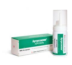 Артрозилен спрей 15% 25мл