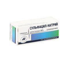 Сульфацил натрий тюб.-кап. капли гл. 20% 1мл №2