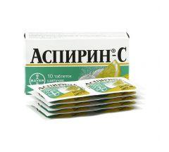 Аспирин C таб.шип. №10