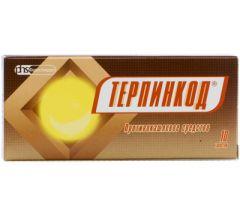 Терпинкод таб. №10