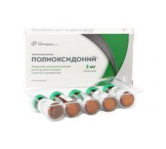Полиоксидоний лиоф.пор.д/ин. 3мг №5