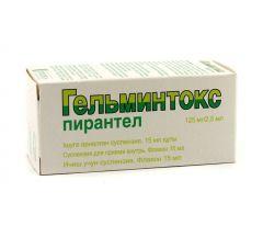 Гельминтокс сусп. 15мл