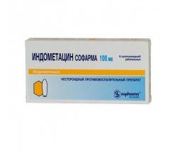Индометацин свечи 100мг №6