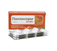 Панзинорм 10000 капс. №21