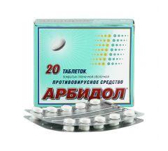 Арбидол таб.п/о 50мг №20