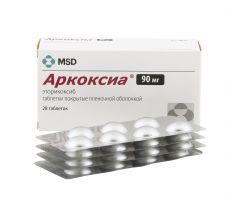 Аркоксиа таб.п/о 90мг №28