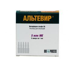 Альтевир (интерферон альфа-2b) р-р д/ин. 5млн.МЕ/мл 1мл №5