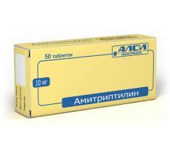 Амитриптилин таб. 10мг №50