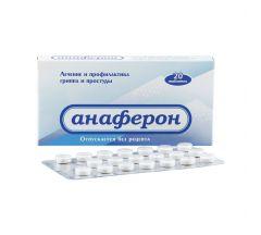 Анаферон взрослый таб. №20