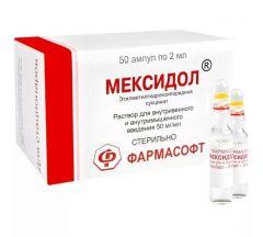 Мексидол амп. 5% 2мл №50