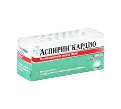 Аспирин кардио таб.п/о 100мг №56