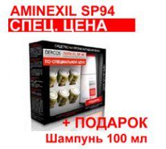 Виши Деркос Аминексил набор SP94 средство против выпадения волос д/мужчин 6млх6+шампунь Деркос тонизирующий 100мл VV906800
