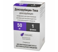 Доксорубицин-Тева лиоф.д/приг.р-ра 50мг №1