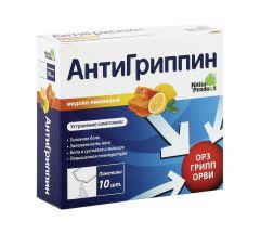 Антигриппин мед/лимон пор.д/приг.р-ра №10