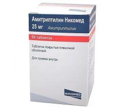 Амитриптилин Никомед таб. 25мг №50