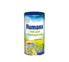 Хумана чай д/кормящих мам 200г 7035