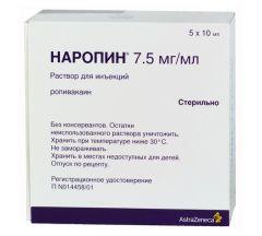 Наропин р-р д/ин. 7,5мг/мл 10мл №5