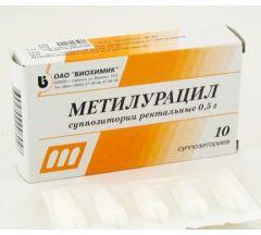 Метилурацил свечи №10
