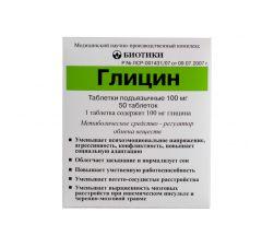 Глицин таб. 0,1г №50