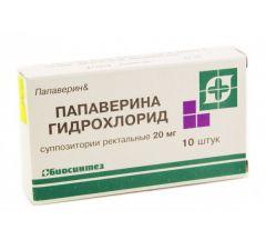 Папаверина г/хл супп. 20мг №10