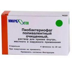 Бактериофаг клебсиеллезный поливал.очищ. р-р 20мл №4