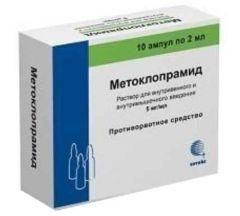 Метоклопрамид амп. 5мг/мл 2мл №10