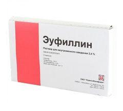 Эуфиллин р-р д/в/в введ. 2,4% 5мл №10