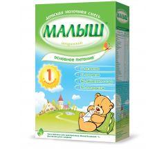 Малыш смесь молочная Мaлыш 1 350г