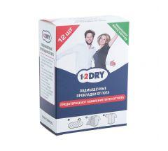 1-2Драй прокладки д/одежды от пота большие белые №12