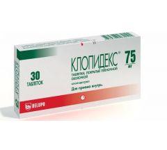 Клопидекс таб.п/о плен. 75мг №30