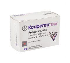 Ксарелто таб.п/о плен. 10мг №100