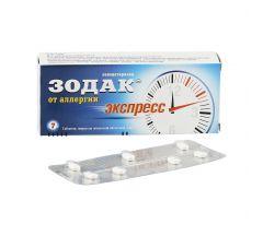 Зодак экспресс таб.п/о плен. 5мг №7
