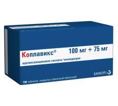 Коплавикс таб.п/о плен. 100мг+75мг №100